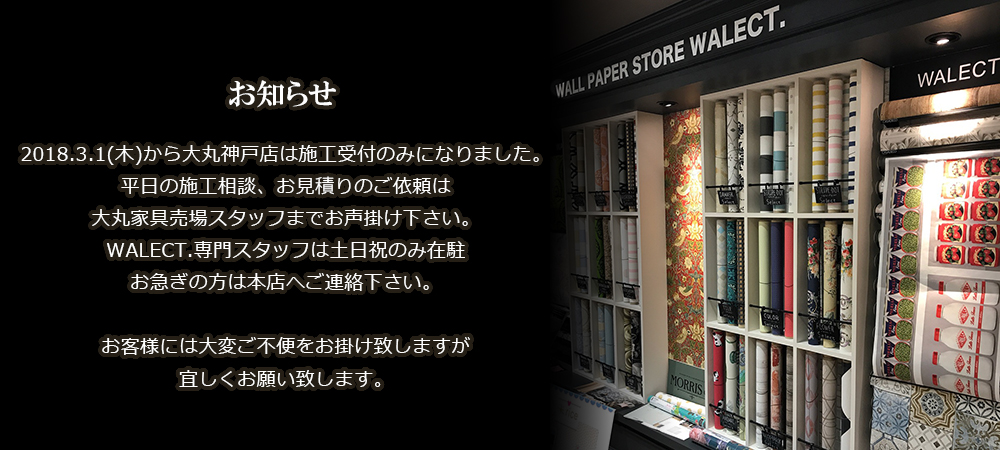 Wall Deco Store WALECT.